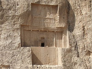 grobnica tomb_of_darius_i.jpg
