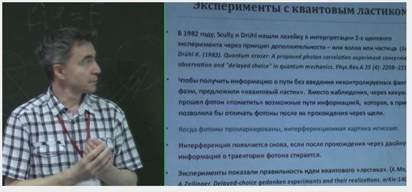 sevalnikov_zervan_1.jpg